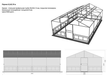 беседка, воздухоопорные здания, конструкция сборно-разборная, летнее кафе, малые архитектурные формы, тент шатер, тент, террасы, шатер, шатры для отдыха, ангары, навесы, полевой госпиталь, палатки для лагерей беженцев, для дачи, б/у, аттракционы для детей, металлоконструкции, модульные конструкции, термообработка древесины в Минске, мембранные конструкции,