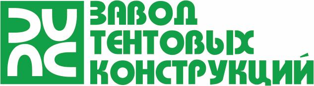 Завод тентовых конструкций Минск (Беларусь)