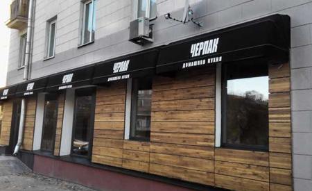 Маркизы в Минске недорого